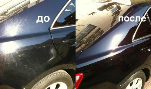 Фото примера до и после защитной полировки кузова авто